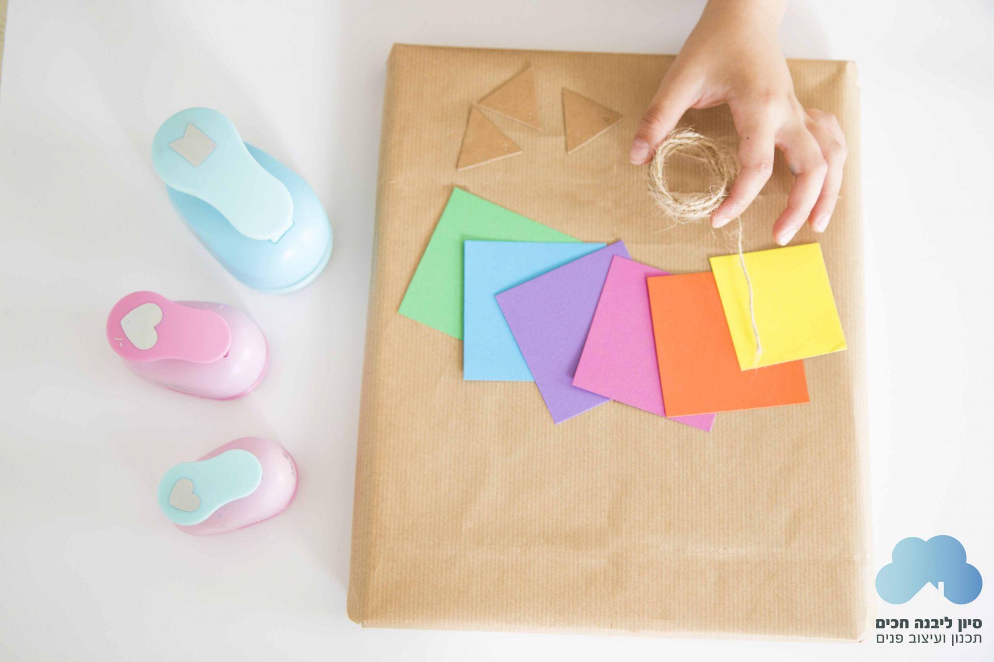 ניירות צבעונים